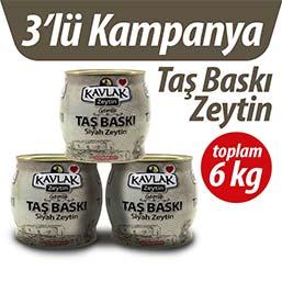 kavlak-tas-baski-gemlik-siyah-zeytin-3-lu-kampanya